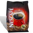 Фасовка и упаковка кофе растворимого.